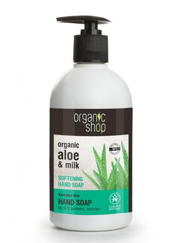 Mydło zmiękczające **Aloe & Milk** w płynie 500ml*ORGANIC SHOP*ECO