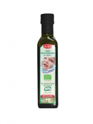 Oliwa extra vergine dla dzieci 250ml*GABRO*BIO