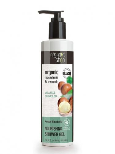 Żel pod prysznic **Macadamia & Avocado** odżywczy 280ml*ORGANIC SHOP*ECO